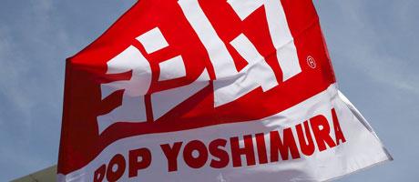 YOSHIMURA FRAG